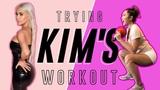 Тренировка ягодиц Ким Кардашьян. Kim Kardashian's Actual Butt Routine Cassey Tries Celebrity Workouts
