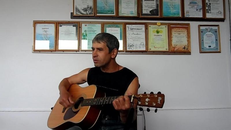 Хапма хам каласатап Сл и муз Валерия Краснова Поёт автор