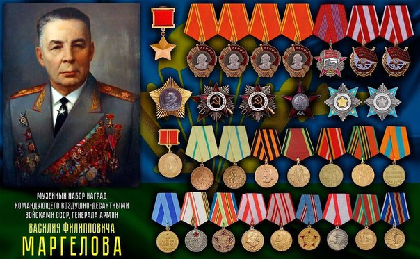 Колосс русского мужества и отваги!