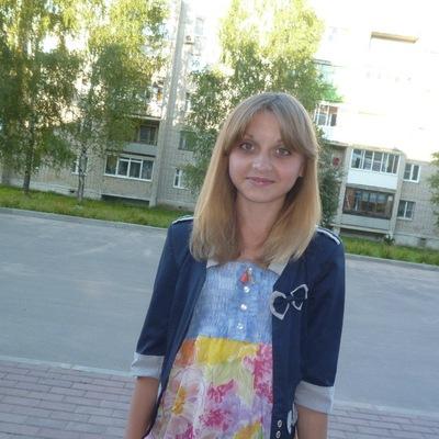 Алина Низенко, 18 декабря , Смоленск, id151560293
