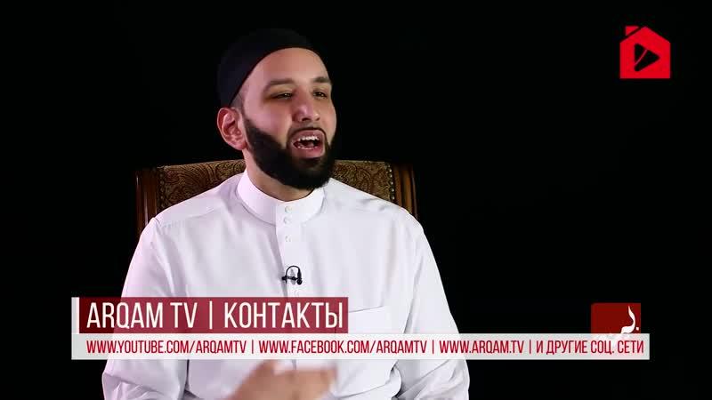 Начало и Конец [23] Имена Ангелов Аллаха и их степени Омар Сулейман