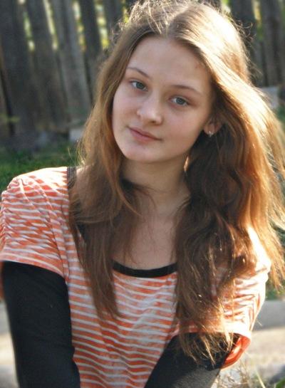 Анастасія Бех, 17 июля 1994, Киев, id195767497