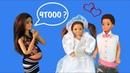 МАМА, В 18 МЫ ПОЖЕНИМСЯ! Мультик Барби Сериал Про Школу Куклы Игрушки для девочек