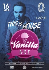 16 МАЯ / Vanila Ice(London) / LAQUE CLUB