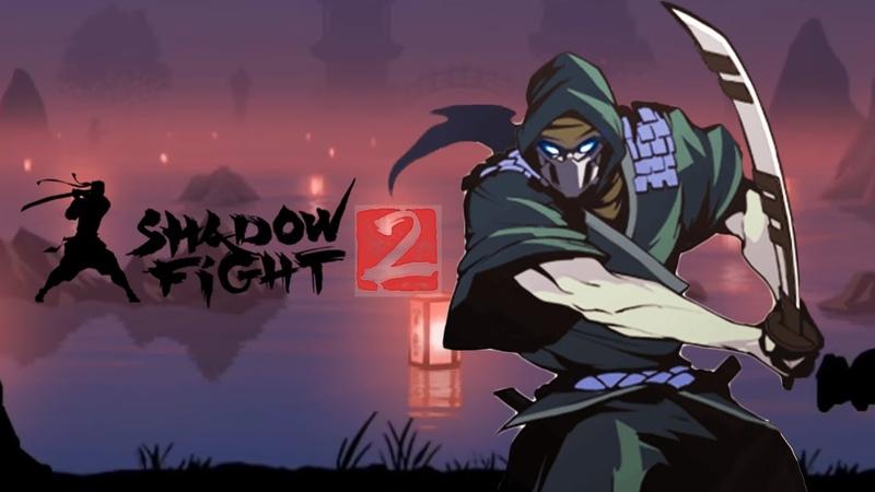Shadow Fight 2 (БОЙ С ТЕНЬЮ 2) ПРОХОЖДЕНИЕ - ПО ДОРОГЕ К СЕГУНУ