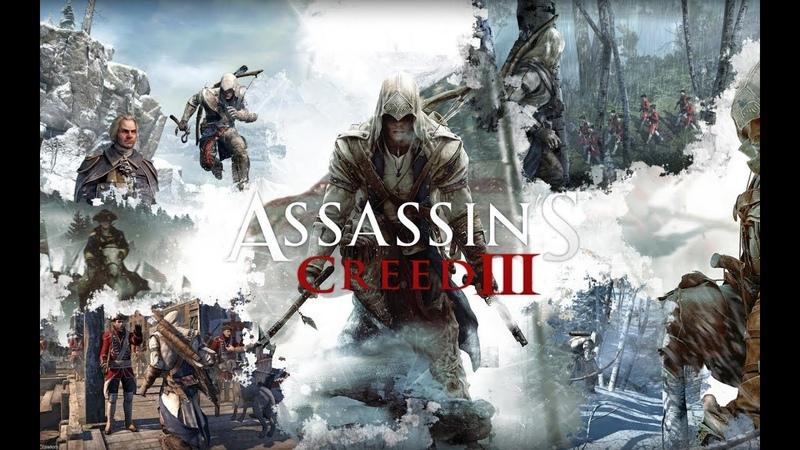 Assassin's Creed 3 прохождение игр на русском 16