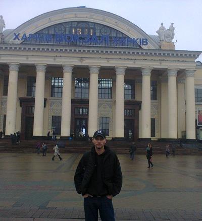 Алексей Гришенков, 12 февраля , Киев, id157661281
