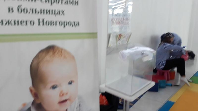 Дети без мам хаскифото на благотворительной акции