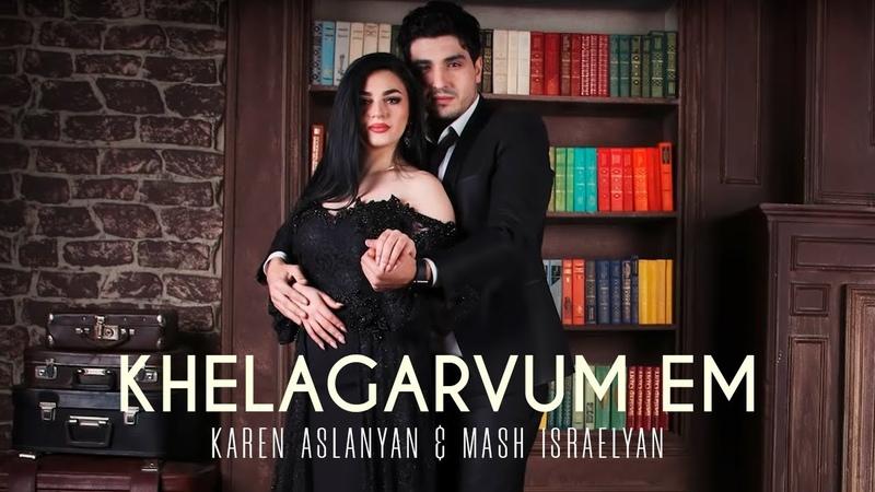Karen Aslanyan Mash Israelyan - Khelagarvum em Premiere 2018-2019