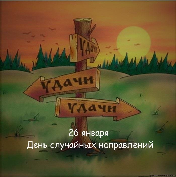 https://pp.vk.me/c7003/v7003372/2d5c8/ORuzOpStzmc.jpg