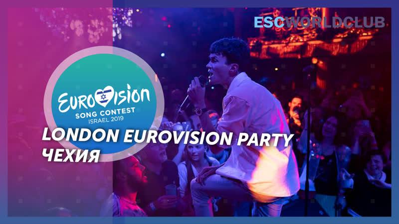 Lake Malawi - Friend of a Friend (London Eurovision Party 2019 - Czech Republic)