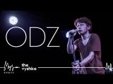 The Вышка — интервью с участниками группы ODZ