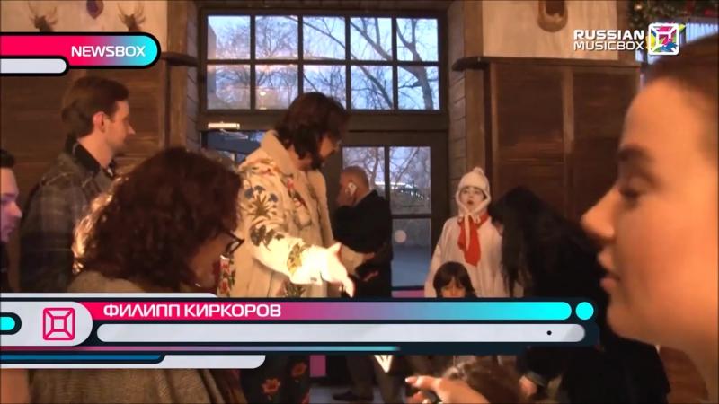 Филипп Киркоров с детьми на премьере шоу Angry Berds: спасти новый год
