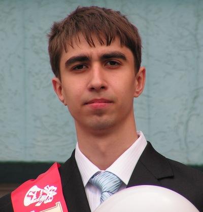 Иван Смагин, 20 января 1995, Дивеево, id93139111