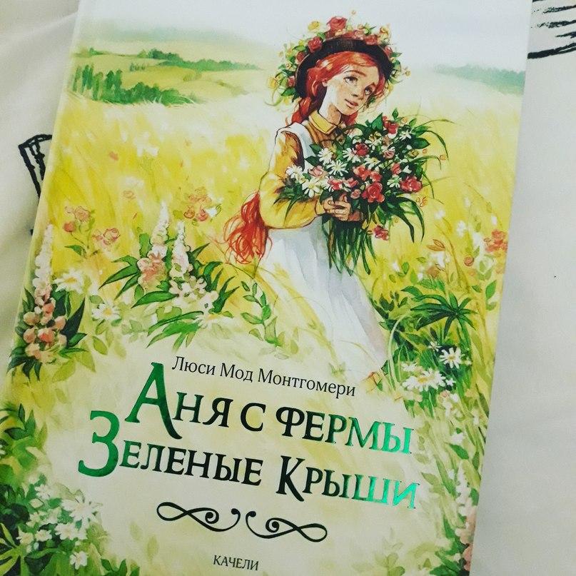 Мария Ежова | Пенза