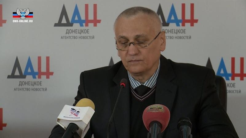 По итогам заседания Фонда Единый Донбасс принято решение о выплате более 10 млн. рублей