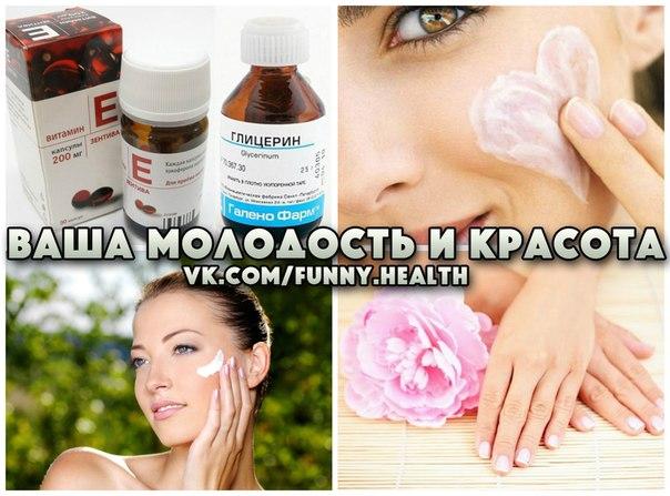 Жидкий глицерин маска для лица