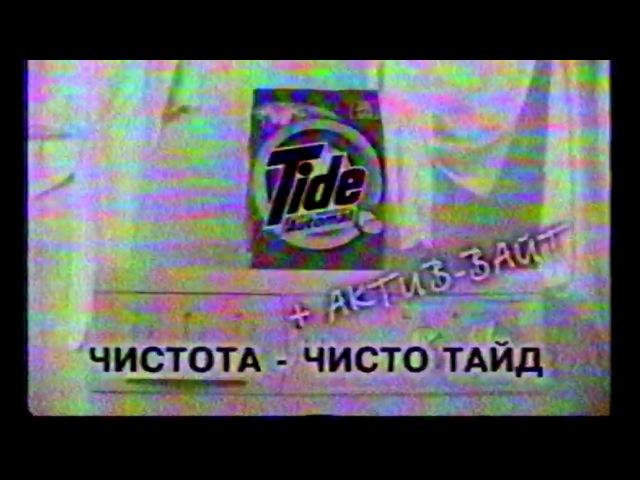Рекламный блок ОРТ Беларусь Декабрь 2000 Анонс фильма на БТ
