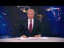 Останутся одни МЕДВЕДИ Руководство Украины приготовило ИСТОРИЧЕСКИЙ документ против Москвы
