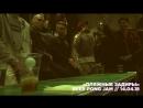 Beer Pong Jam Победный бросок «Пляжных Задир»