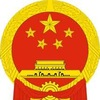 Бизнес-сервис в Китае