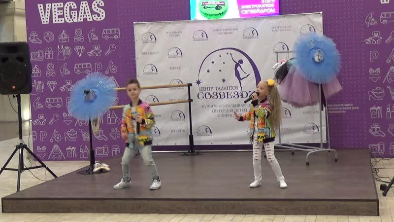 Полина Соколова и Кирилл Томилин - Boy and Girl (Vegas, 11.11.2018)
