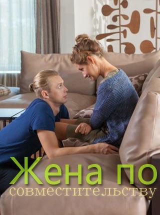 Рейтинг 50 лучших русских мелодрам 2016-2017 года 1.Жемчуга