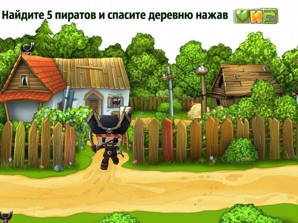 Rghost ru читы на копатель онлайн.