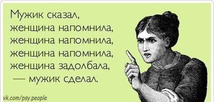 Так ведь и бывает...)))