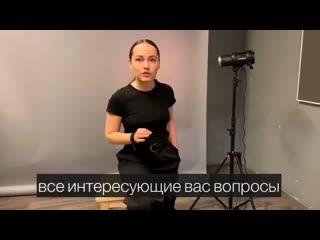 Долгожданная новость! ⠀ друзья, приглашаю вас на свой авторский вебинар @ zhokhova_style на тему «укладки на короткие волосы», к
