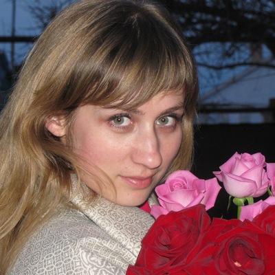 Анна Заединова, 15 ноября 1996, Краснодар, id199360263