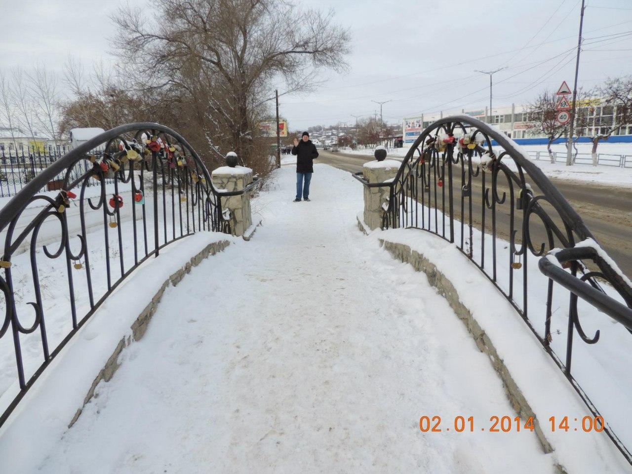 Мостик новобрачных возле церкви (03.02.2014)