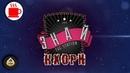 Знай Кхорн - Бог Войны Warhammer 40k