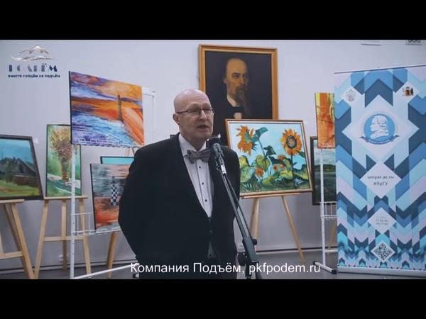 Валерий Соловей Прогноз на 2019 год Когда уйдет Путин