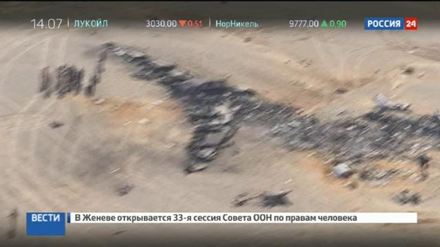 Новости на Россия 24 • Установлено точное место закладки бомбы на борту A321 Когалымавиа