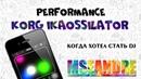 KORG iKaossilator for iPhone - DJ MseAndre - Dark Event