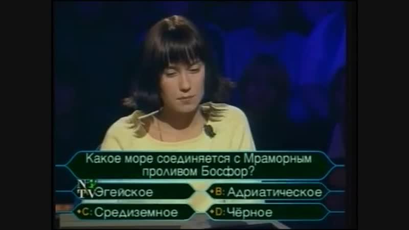 О Счастливчик 23 12 2000