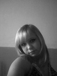 Алина Лагошна, 4 апреля 1995, Киев, id184525352
