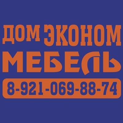 Александр Моисеев, 1 июля 1990, Великий Устюг, id180307282