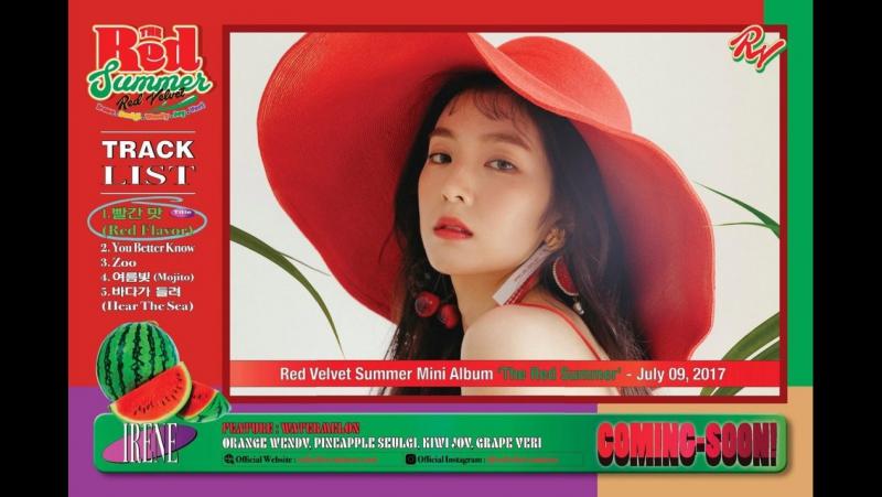 레드벨벳 아이린 빨간맛 메이크업 Red Velvet Red Flavor Irene makeup │루나문