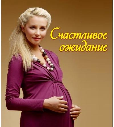 Наталья Котёлкина, 19 февраля , Чернушка, id149577152