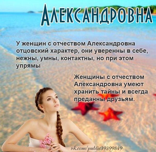 porno-foto-krasivih-devushek-s-bolshoy-popoy