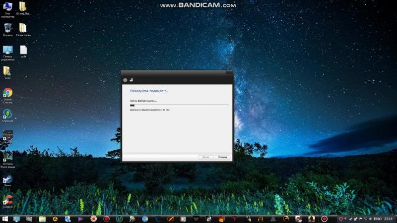 диск темы для windows 8.1 Nature 1