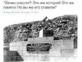 """Квиташвили уволил директора ГП """"Укрмедпроектбуд"""" Коваль - Цензор.НЕТ 842"""