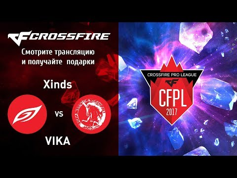CrossFire Pro League Season II. Xinds vs VIKA