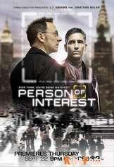 Смотреть Подозреваемые 1-5 сезон / Person of Interest онлайн