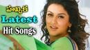 Hansika Latest Telugu Hit Video Songs Jukebox Songs 2018 Volga Videos