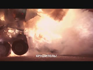 Catovaria - Крушитель (Judas Priest cover) / 2018