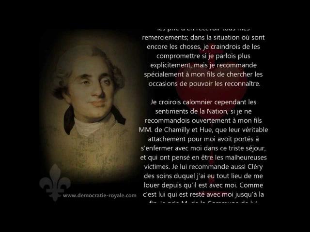Louis XVI : Testament du Roi Louis XVI - 1789 - exécution Louis XVI