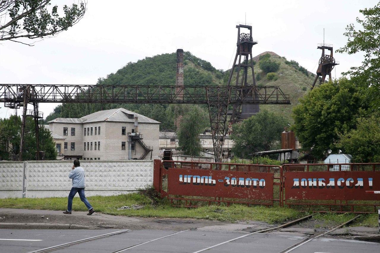 У шахты